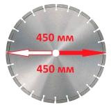 Алмазные диски 450 мм