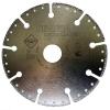 Диск алмазный по металлу 125 мм Hilberg Super Metal