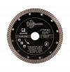 Диск алмазный Турбо 150 Turbo Grand hot press (БЕТОН, ЖЕЛЕЗОБЕТОН)